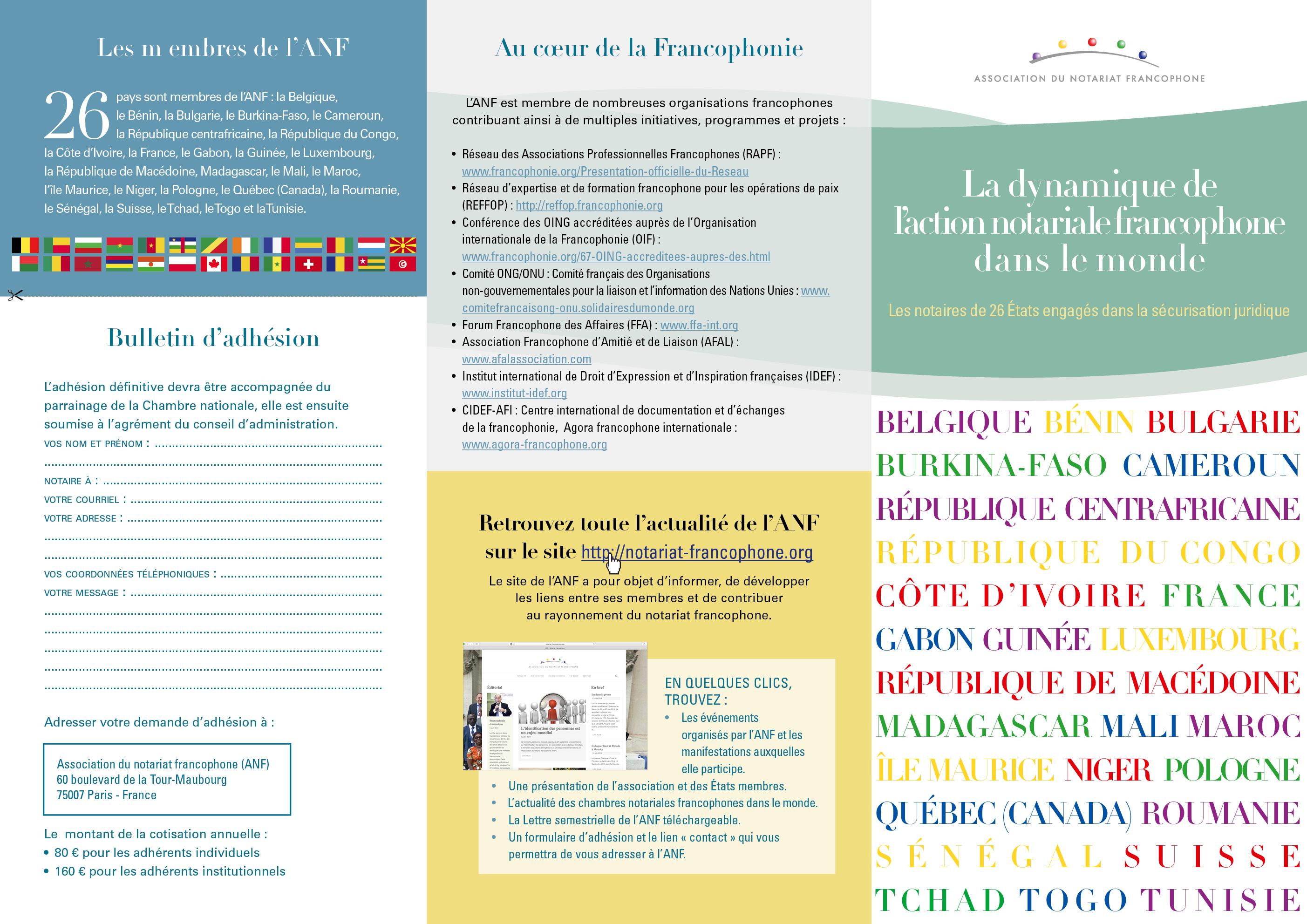 anf_depliant_imprimeur